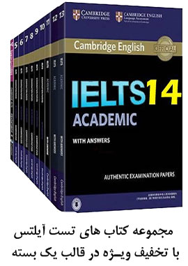 IELTS Test Books