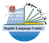 Sepehr Language Center | Shop